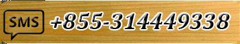 logo sms joker338