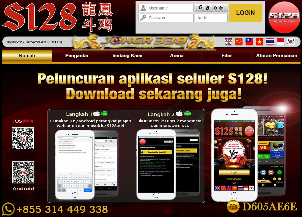 DOWNLOAD APLIKASI S128 ANDROID
