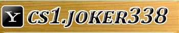 yahoo joker338