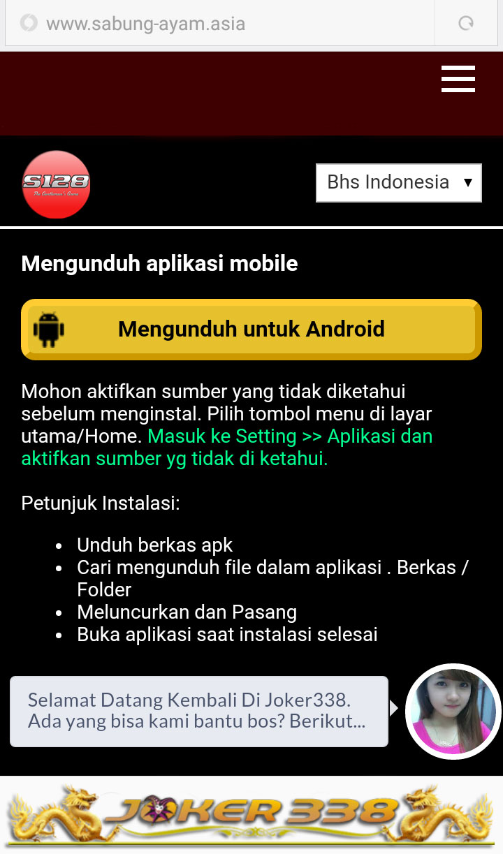 Download apk android s128